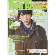 Neo Actor VOL.20(廣済堂ベストムック 211号) [ムックその他]