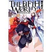 THE FIFTH WORLD [単行本]