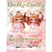 Dolly Dolly〈Vol.30〉 [単行本]