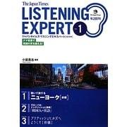 The Japan Times LISTENING EXPERT〈Vol.1〉 [単行本]