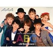 ABC―AAA Book Chronicle [単行本]