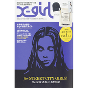 X-girl 2012-13 WINTER COMPLETE(e-MOOK 宝島社ブランドムック) [ムックその他]