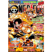 """ONE PIECE総集編 THE 20TH LOG """"ACE(集英社マンガ総集編シリーズ) [ムックその他]"""