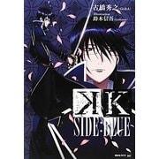 K SIDE:BLUE(講談社BOX) [単行本]