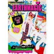 アースマジックオフィシャルファッションBOOK 2012 A(角川SSCムック JSシリーズ) [ムックその他]