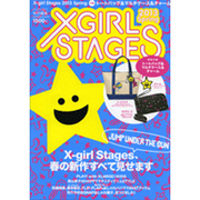 X-girl Stages 2013Spring(祥伝社ムック) [ムックその他]