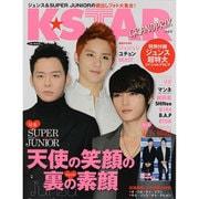 K★STAR GRANDPRIX vol.8(MSムック) [ムックその他]