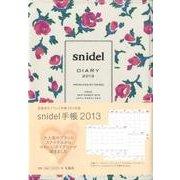 snidel手帳 2013 [ムックその他]