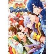 学園BASARA4-戦国BASARAシリーズオフィシャルアンソロジーコミック(カプコンオフィシャルブックス) [単行本]