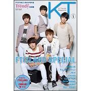 K-Trendy Magazine vol.1-アジアNO.1のK-POP誌「Trendy」日本版(Bamboo Mook) [ムックその他]