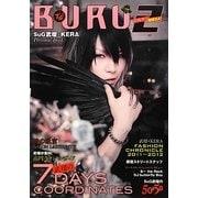 BURU(ブル!)〈2〉 [単行本]