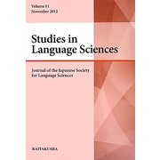 Studies in Language Sciences―Journal of the Japanese Society for Language Sciences〈Volume 11,November 2012〉 [全集叢書]