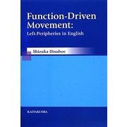 Function-Driven Movement―Left-Peripheries in English [単行本]
