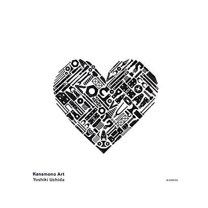 Kanamono Art [単行本]