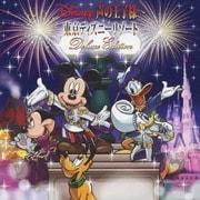 ディズニー 声の王子様 東京ディズニーリゾート30周年記念盤 Deluxe Edition