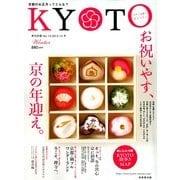 KYOTO (キョウト) 2013年 01月号 [雑誌]