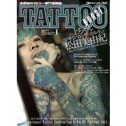 TATTOO BURST (タトゥー・バースト) 2013年 01月号 [雑誌]