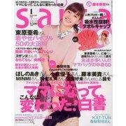 saita (サイタ) 2013年 01月号 [雑誌]