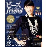 ビーズ friend (フレンド) 2013年 01月号 [雑誌]