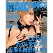 NAIL VENUS (ネイルヴィーナス) 2013年 01月号 [雑誌]