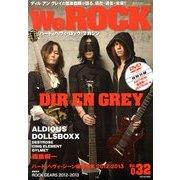 We ROCK 2013年 01月号 [雑誌]