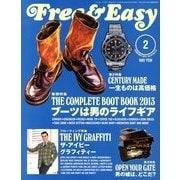 Free & Easy (フリーアンドイージー) 2013年 02月号 [雑誌]