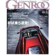 GENROQ (ゲンロク) 2013年 01月号 [雑誌]