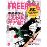 Freerun (フリーラン) 2012年 11月号 [雑誌]