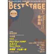 Best Stage (ベストステージ) 2013年 01月号 [雑誌]
