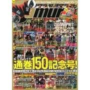 Samurai magazine (サムライ マガジン) 2013年 01月号 [雑誌]