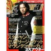 Samurai magazine (サムライ マガジン) 2012年 12月号 [雑誌]