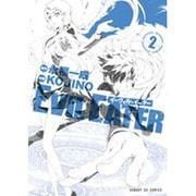 EVIL EATER 2(サンデーGXコミックス) [コミック]