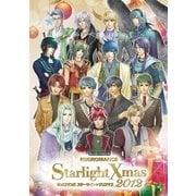 Live Video ネオロマンス スターライト□クリスマス2012