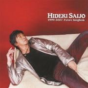1999-2007 Future Songbook