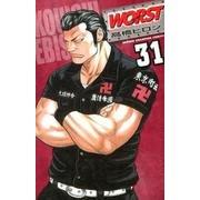 WORST 31(少年チャンピオン・コミックス) [コミック]