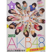 AKB48オフィシャルカレンダーBOX 2012