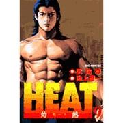 HEAT(灼熱) 9(ビッグコミックス) [コミック]
