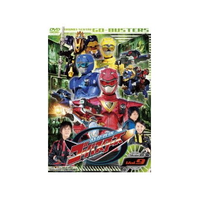 特命戦隊ゴーバスターズ Vol.9 (スーパー戦隊シリーズ) [DVD]