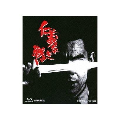仁義なき戦い [Blu-ray Disc]