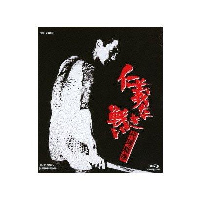 仁義なき戦い 代理戦争 [Blu-ray Disc]