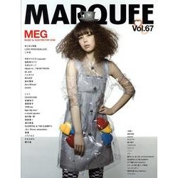 MARQUEE vol.67 [全集叢書]
