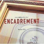 ENCADREMENT―フランス額装スタイルブック [単行本]