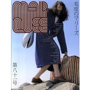 MARQUEE vol.81 [全集叢書]