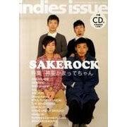 インディーズ・イシュー Vol.54(2010.12/201 [ムックその他]