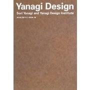 Yanagi Design―Sori Yanagi and Yanagi Design Institute [単行本]