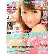 CanCam (キャンキャン) 2013年 03月号 [雑誌]