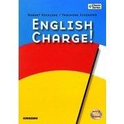 English Charge! [単行本]