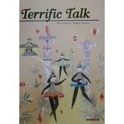 Terrific Talk 重版 [単行本]