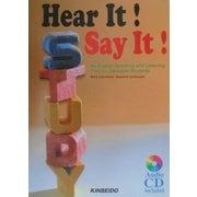 Hear It!Say It! [単行本]