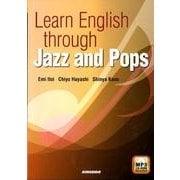 ジャズとポップスで学ぶ大学英語 [単行本]